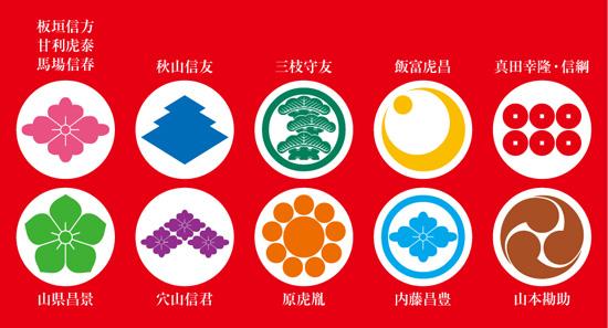 team_takeda3