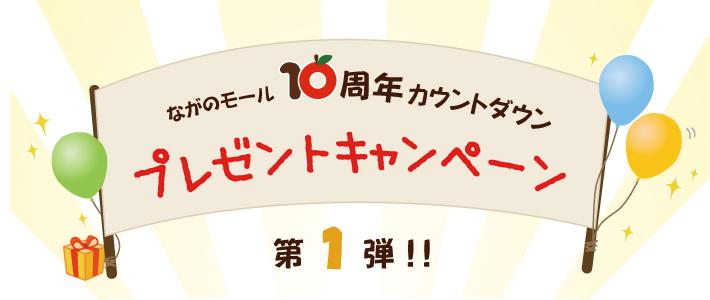 present10-01