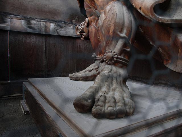 nioh-bigfoot