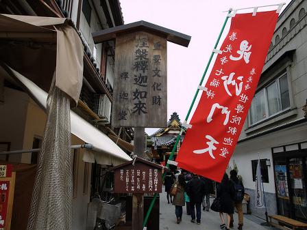 syakado-kanban