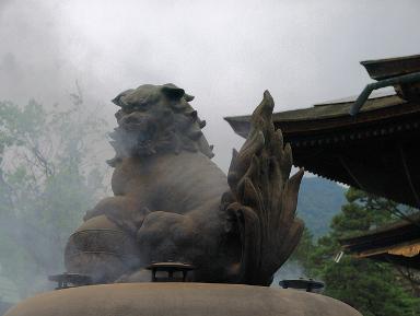 daikoro
