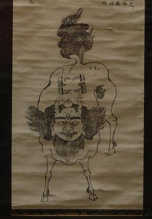 白鐸 (戸隠神社)