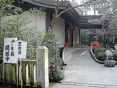 武田神社宝物殿