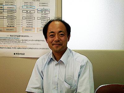 熊谷経営指導員