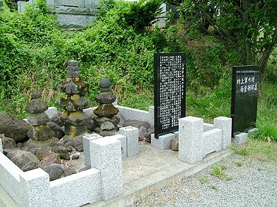 雨宮刑部のお墓