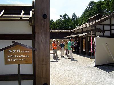 風林火山館