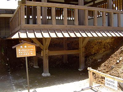 風鈴火山館